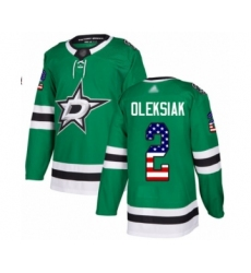 Men's Dallas Stars #2 Jamie Oleksiak Authentic Green USA Flag Fashion Hockey Jersey