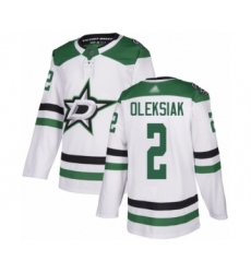 Men's Dallas Stars #2 Jamie Oleksiak Authentic White Away Hockey Jersey